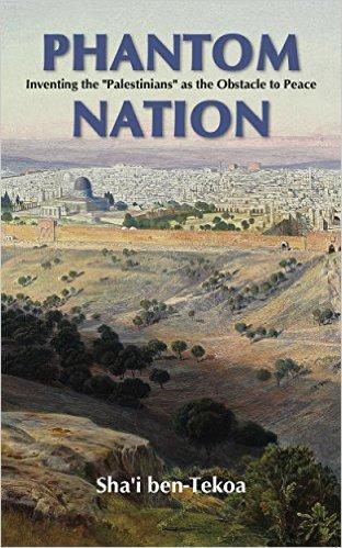 phantom nation