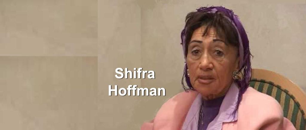 shifra_hoffman_3_1030x438-1024x435