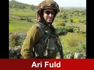 ari_fuld_intr_new1030x438-1024x435