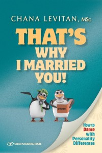 Levitan Book Cover That s Why I Married You.jpg-page-001