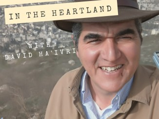 HebrewInHeartland 1Feb - Cover Art