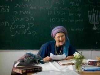 Chana Bracha Seigelbaum-sm