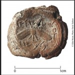 Seal Bulla of King Hezekiah