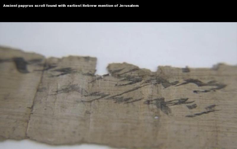 Jerusalem 7C Wine Papyrus x